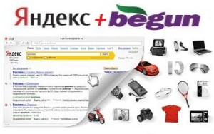 Yandex+Begun