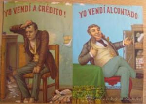 Богатые и бедные люди