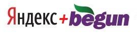Пошаговое руководство по настройке эффективной рекламной кампании в Яндекс Директ + Бегун